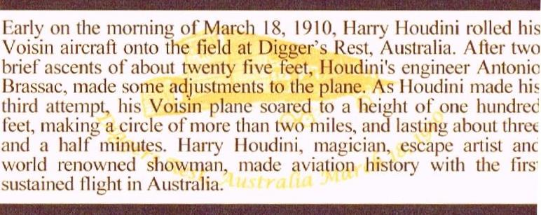 HH Sustained Flight Description 001