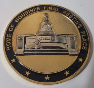 HH NYPD Challenge Coin back